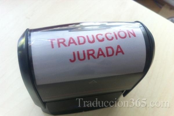 Traducciones jurídicas y traducciones juradas: no son lo mismo