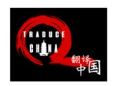 TraduceChina